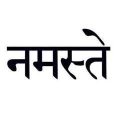 pandit jawaharlal nehru essay in sanskrit